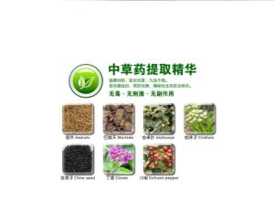Good Selling Jinzun Oil Chinese Herbal Sex Spray for Men pictures & photos