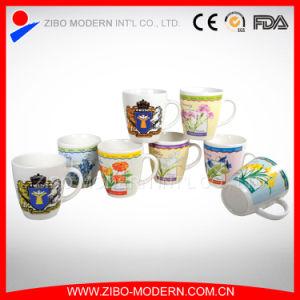 Stoneware Ceramic Travel Tea Mug (GP1015) pictures & photos