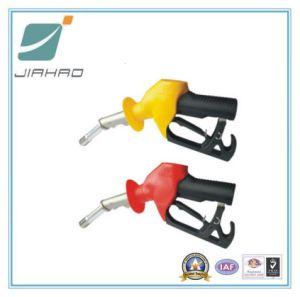 Vapor Recovery Nozzle, Fuel Nozzle, Fuel Dispenser/ Oil Gun