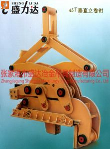 Single-Side Vertical Coil Grab