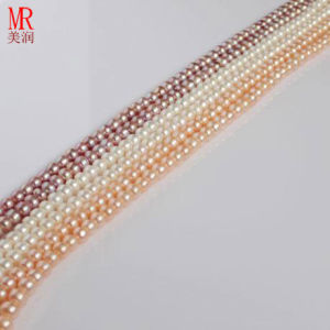 6-7mm White, Pink, Lavender Small Size Nature Pearl Strand, Button Round pictures & photos