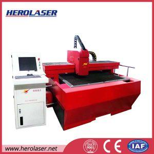 500W 750W Metal Cutting Fiber Laser Optical Laser Cutting Machine pictures & photos
