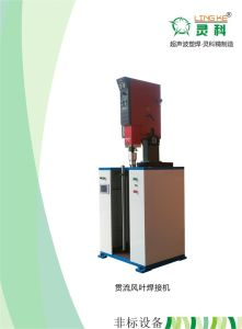 Ultrasonic Cross-Flow Fan Welding Machine Manufacturer pictures & photos