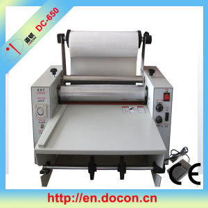 Hot/Cold Laminating Machine