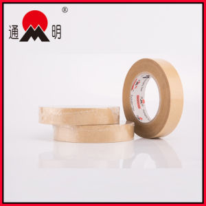 Adhesive Kraft Paper Tape Customize Logo Self for Packing pictures & photos