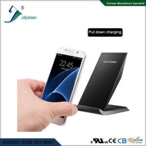Fast Intelligent Sailing Boat Wireless Charger Smart Wireless Charger Qi Standard pictures & photos