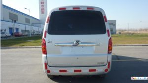 Cargo Minivan (STJ5020XXY)