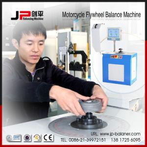 Torque Converter Flywheel Balancing Machine pictures & photos