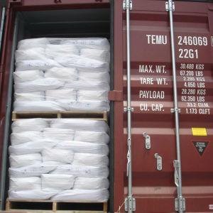 R218 Rutile Titanium Dioxide (against Lomon R996) pictures & photos