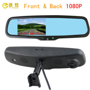 Full HD 1080P Car DVR Mirror 4.3inch Rear View Mirror DVR Dual Lens