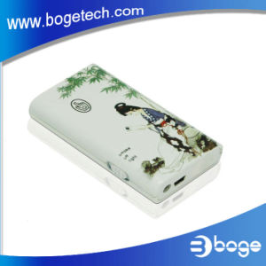 Boge E Cigarette Revolution (NEW)