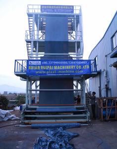 Rotary Die Double Winder High Speed Blown Film Machine pictures & photos