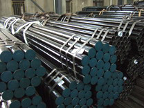 Seamless Steel Pipe (DIN 17175)