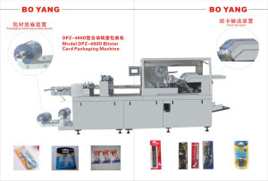 Paper Plastic Packing Machine (DPZ-480D)