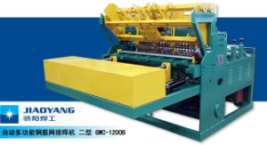 Welded Mesh Machine (GWC-2100D)