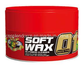 Super Soft Wax (SP-5013)
