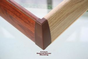 PVC Skirting Moulding