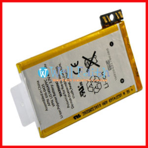 Battery for Apple iPhone 3G, 8GB and 16GB (MEJ01)