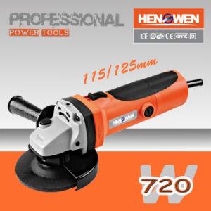 720W 125mm Angle Grinder (S1M-HW7-125)