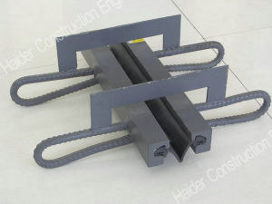 Single Cell Joint, Single Cell Expansion Joint pictures & photos