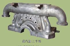 Cylinder Upper Part