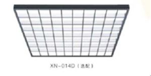 Syney Qualified Elevator Parts -Ceiling (XN-014D) pictures & photos