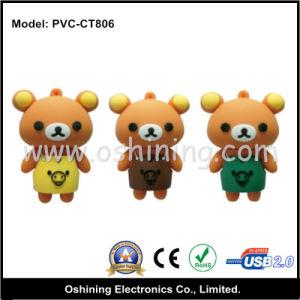 Baby Bear Cartoon 8GB USB Flash Disk (PVC-CT806)