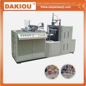 High Speed Full Automatic Paper Glass Making Machine pictures & photos