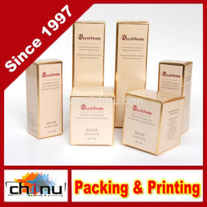 Customized Paper Rigid Gift Box Printing/ Paper Packaging Box (1431) pictures & photos