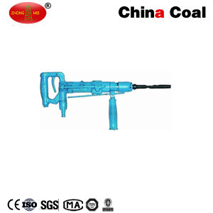 Portable Handheld Pneumatic Percussion Drill for Rock Brick Concrete Pavement pictures & photos
