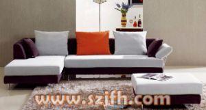 Consist Sofa (WQS095)