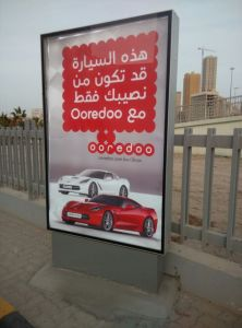 Standard Size Outdoor Kuwait Advertising LED Light Box Panel pictures & photos