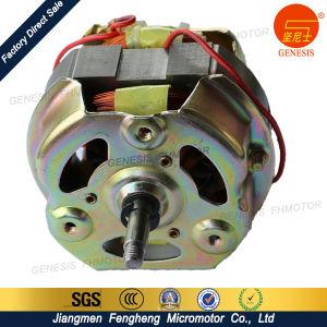 Juicer Motor / Blender Motor / Grinder Motor pictures & photos