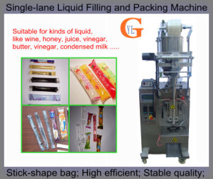 Chocolate Stick Packaging Machine (45 bags per min; PLC control) pictures & photos