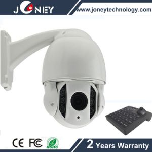 Night Vision Surveillance Camera PTZ, 700tvl 10X Auto Focus PTZ Camera pictures & photos