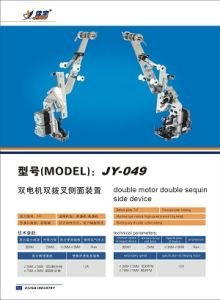 Double Motor Double Sequin Side Device for Embroidery Machine Jy-049 pictures & photos