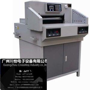 Guillotine Hydraulic Paper Cutting Machine 520