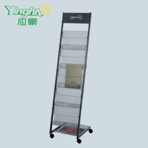 Commerical Moveable Metal Book Rack
