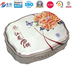 Large Flower Shape Moon Cake Tin Box with SGS Food Pass pictures & photos
