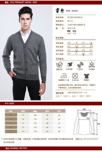 Yak Wool Sweaters /Yak Cashmere Sweaters/ Knitted Wool Sweaters pictures & photos