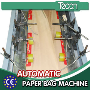 2-4 Layer Cement Kraft Paper Bag Making Machine pictures & photos