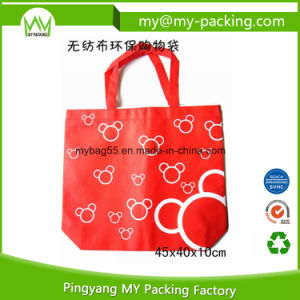 Custom Print Advertisement PP Non-Woven Promotional Bag pictures & photos
