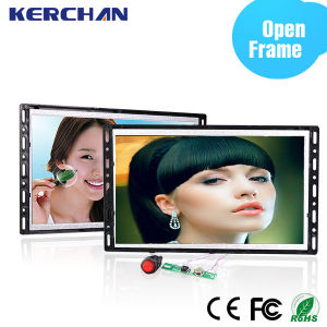 "Video Play Back 7"" Frameless Point of Sale Cardboard Display"