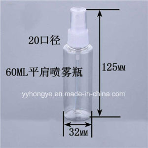 60ml/2 Oz Pet Fine Mist Spray /Perfume Bottle pictures & photos