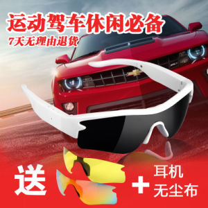 Bluetooth Sunglasses Wireless Bluetooth Headset with Micphone pictures & photos