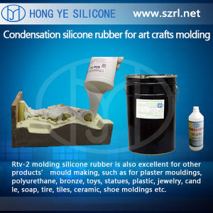 Brushable Silicone Rubber for Plaster Casting Cornice/Domes Mold pictures & photos