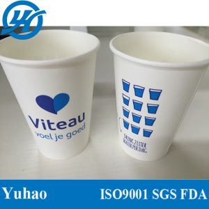 8oz Hot Drinking Paper Cup Biodegradable Paper Cup (YHC-032) pictures & photos