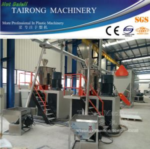 High Speed Turbo PVC Blender pictures & photos