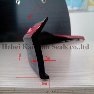 Factory Produce Foam Rubber Strips pictures & photos