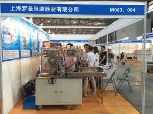 Eraser Color Film Overwrapping Machine pictures & photos